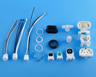 SPARE PARTS FOR UV LAMP